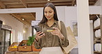 Online banking makes making payments so much easier